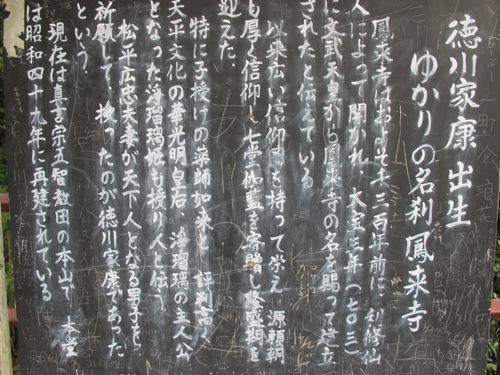 奥三河 (268)