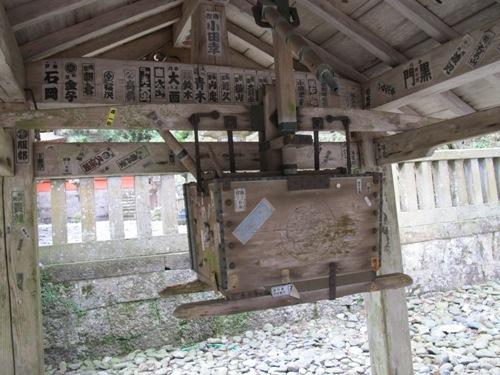 奥三河 (236)