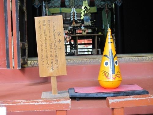 奥三河 (239)