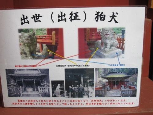奥三河 (242)