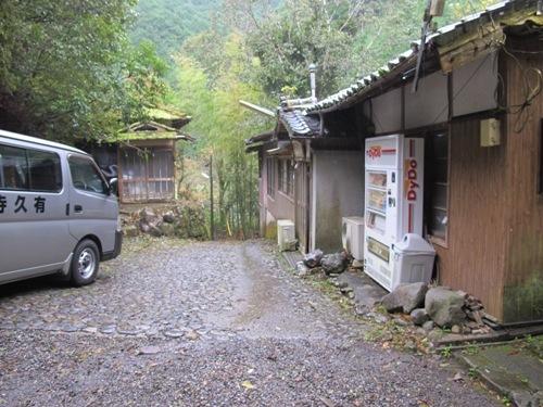 紀北と松阪 (14)
