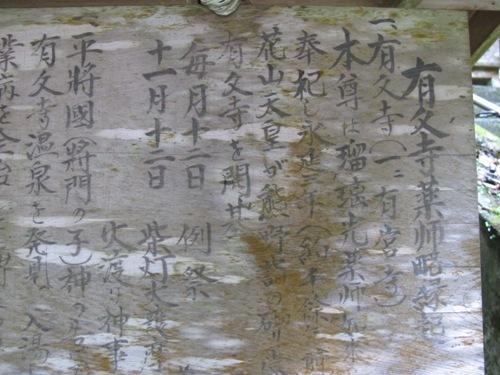 紀北と松阪 (2)
