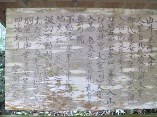 紀北と松阪 (3)