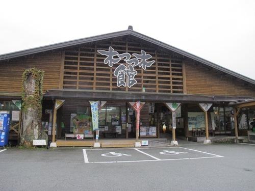 紀北と松阪 (20)