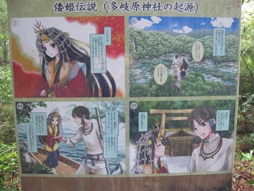 紀北と松阪 (24)