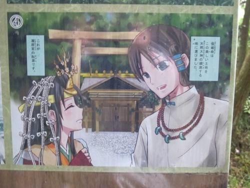 紀北と松阪 (37)