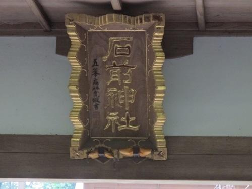 紀北と松阪 (45)