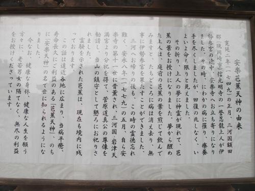 紀北と松阪 (63)