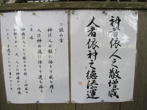紀北と松阪 (82)