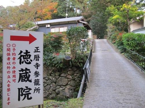 山辺の道 (13)
