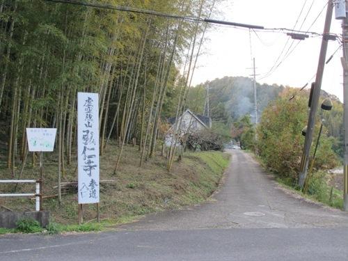山辺の道 (243)