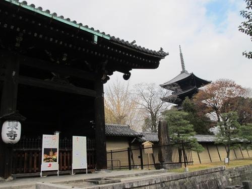 東寺・本願寺 (4)