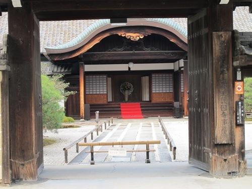 東寺・本願寺 (24)