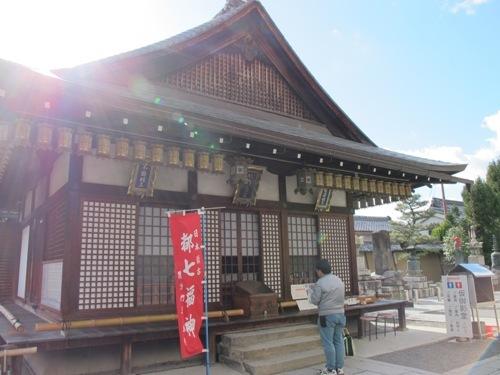 東寺・本願寺 (43)