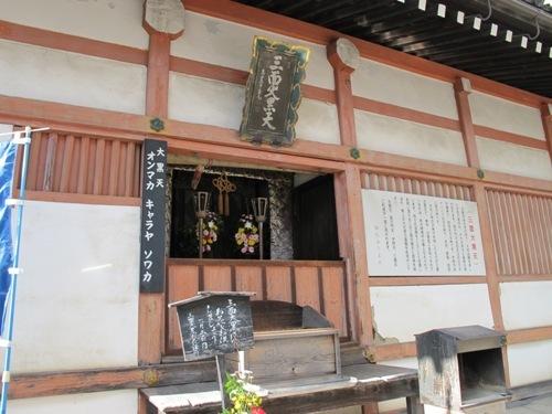 東寺・本願寺 (47)