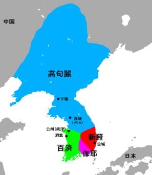 sangoku.jpg