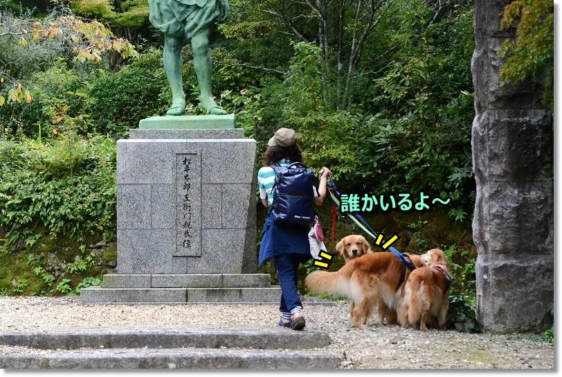 DSC_0422誰かるよ初代親氏の銅像