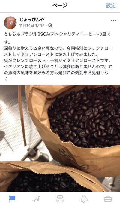 fc2blog_20181203153147459.jpg