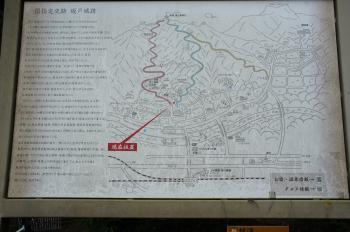 坂戸城01