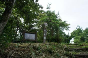 栃尾城05