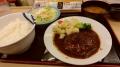松屋ハンバーグ1