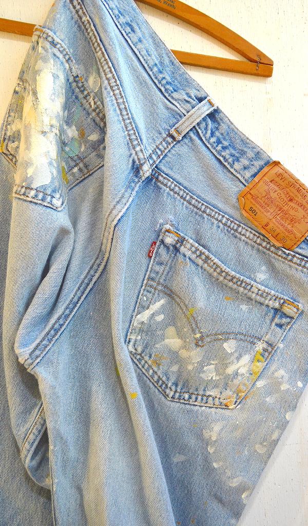 リーバイス501Jeansジーンズ画像デニムパンツ画像03