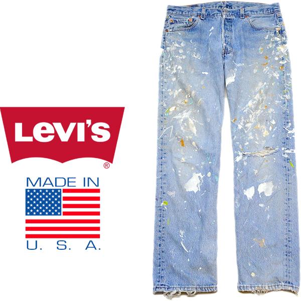 リーバイス501Jeansジーンズ画像デニムパンツ画像011
