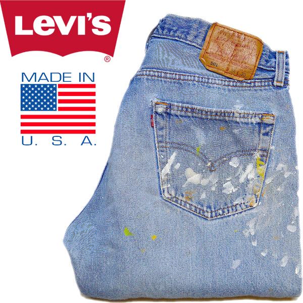 リーバイス501Jeansジーンズ画像デニムパンツ画像010