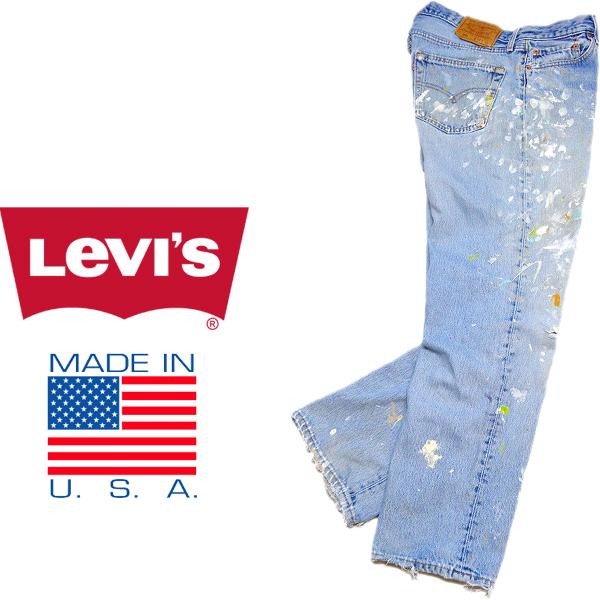 リーバイス501Jeansジーンズ画像デニムパンツ画像012