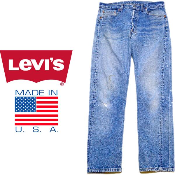 リーバイス501Jeansジーンズ画像デニムパンツ画像014