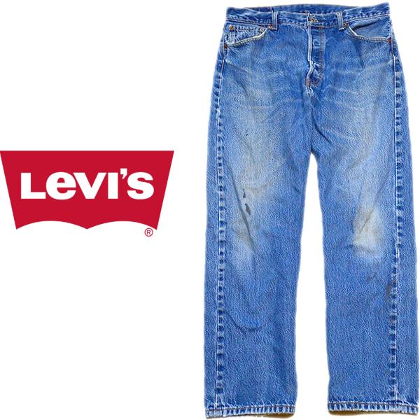 リーバイス501Jeansジーンズ画像デニムパンツ画像017