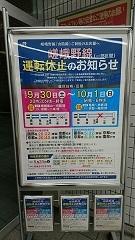 nijou_0166.jpg