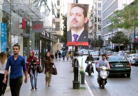 webw171116-hariri-thumb-720xauto.jpg