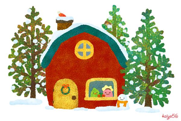 あさあさクリスマスハウスweb
