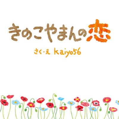 kyweb11.jpg