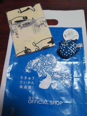 海遊館のお土産(^^*)