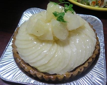 和梨のタルト