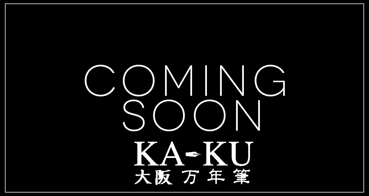 KA-KU大阪店