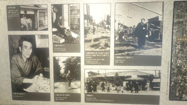 太宰記念館 (1)