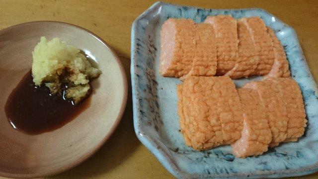 えび天再び (2)