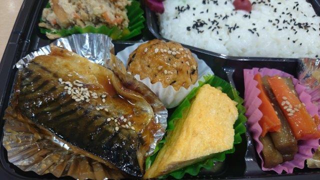 郡山のネオンと鯖味噌 (4)