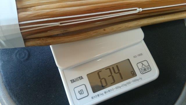 工作竹刀 (1)