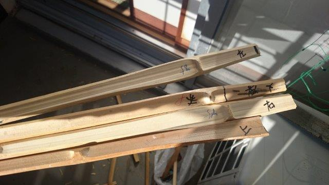 工作竹刀 (6)