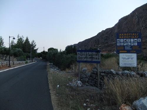 イェロリメナス_北側の入り口