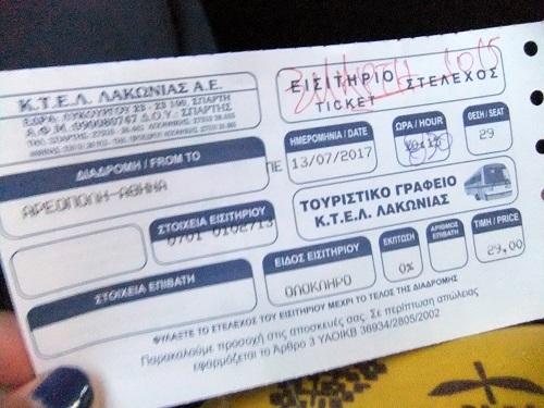 謎多いチケット