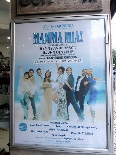 アテネ_「マンマ・ミア」劇場前ポスター