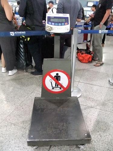 アテネ_空港にて (1)