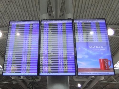 アテネ_空港にて (3)