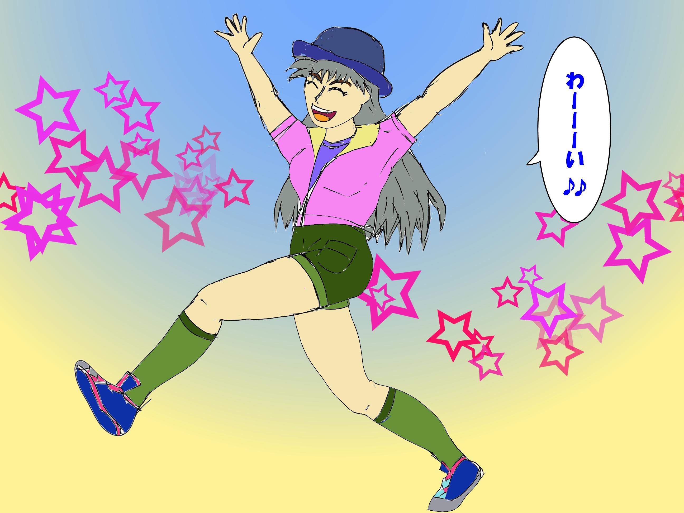 わーーーい♪ 星 背景 宮沢