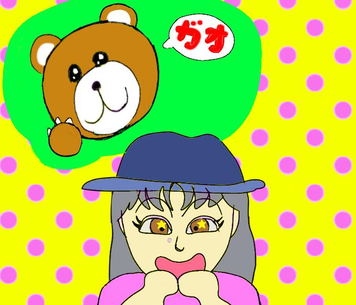ガオくま ピンク水玉
